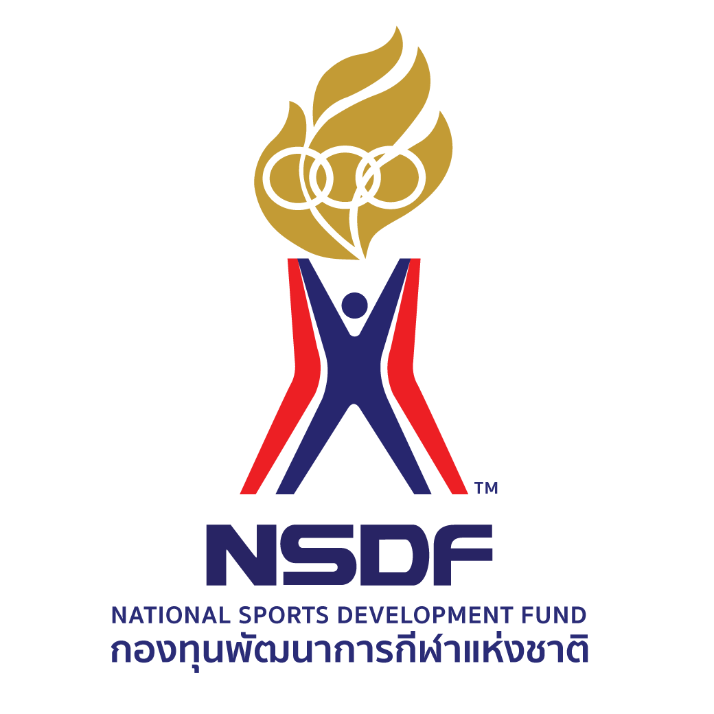 กองทุนพัฒนาการกีฬาแห่งชาติ(NSDF)